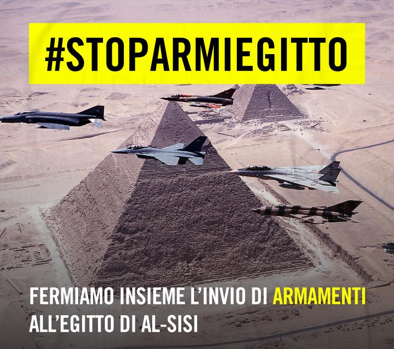 Rete Pace Disarmo: agire ora (fermando vendite di armi) per la verità su Giulio Regeni e per la libertà di Patrick Zaki